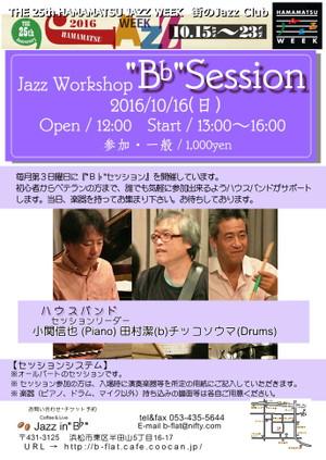 Jw_session