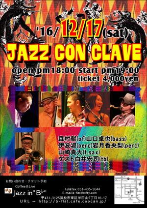 1217_jazz_con_clave