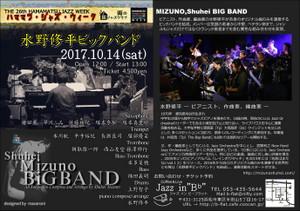 1014_bigband