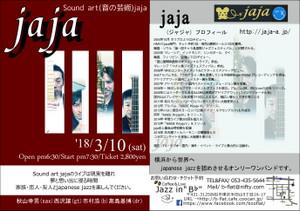 310_jaja