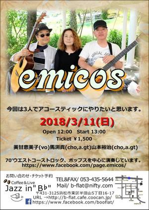 311_emicos