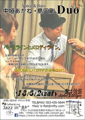 0602_goakane