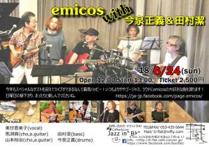 624_emicos
