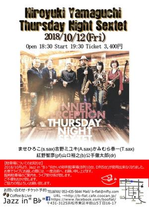 1012_yamaguchi6