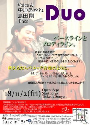 1102_nakashima
