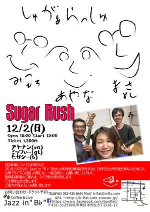 1202_sugar