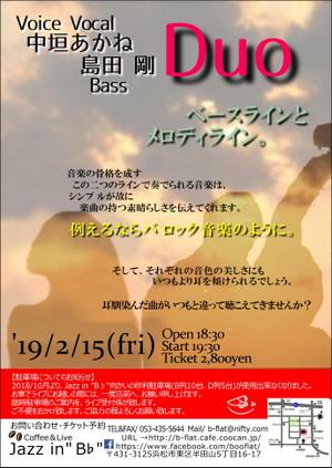 215nakagaki_shimada