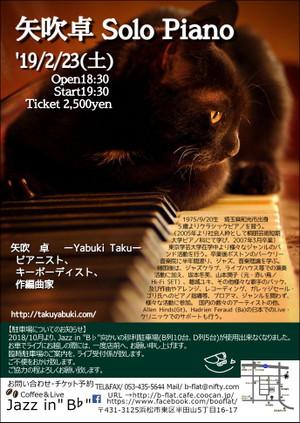 0223_yabuki