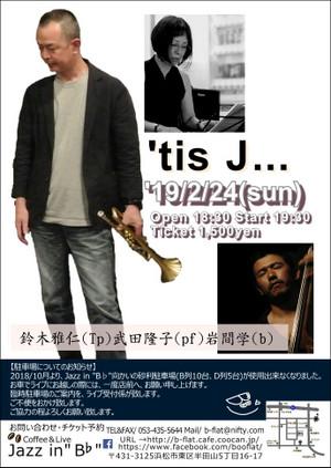 0224_suzuki3