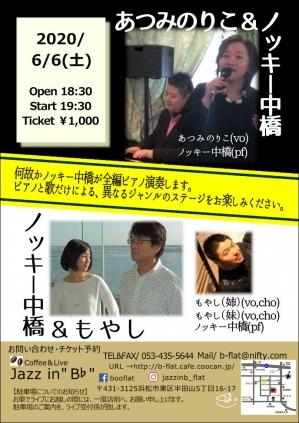 0606_moyashi