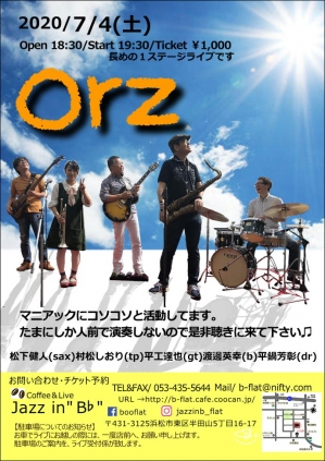 0704_orz