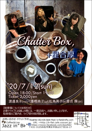 0712-chatter_box