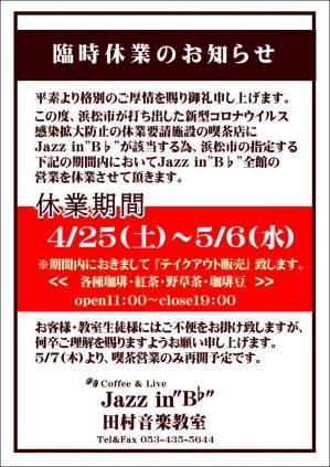 Kyugyo3